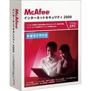 マカフィー・インターネットセキュリティ 2009 特別版 [Windowsソフト]