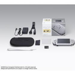 PSP(プレイステーション・ポータブル) バリューパック ミスティック・シルバー PSP-3000 KMS