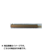 MSR-P525 [支柱セット5本1組 (長さ:250mm) Lタイプ用 グレーメタリック]