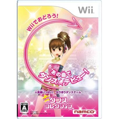 ハッピーダンスコレクション [Wiiソフト]