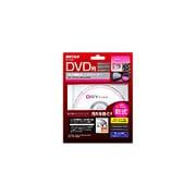 BSTV05DD [DVDレンズクリーナー 乾式]