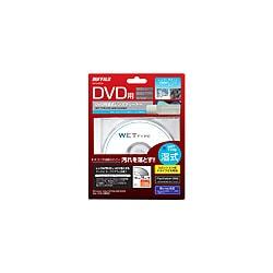 BSTV05DW [DVDレンズクリーナー 湿式]