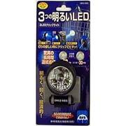 AKU4301 [自転車用ライト 3LEDクリップライト]