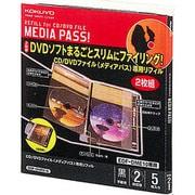 EDF-DMP2-5 [CD/DVD用 2穴ファイル専用リフィル MEDIA PASS トールサイズ クリア]
