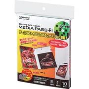EDC-DML1-10D [CD/DVD用ソフトケース MEDIA PASS+ トールサイズ 1枚収納 黒 10枚]