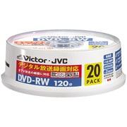 VD-W120SQ20 [録画用 DVD-RW 120分 1-2倍速 インクジェット対応 CPRM対応 20枚]