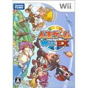 人生ゲームEX Wii [Wiiソフト]