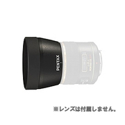 PH-RBH58 [DA★55mm用プラスチックフード]