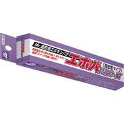 P120 [Mr.造型用エポキシパテ エポパPRO-H 高密度タイプ]