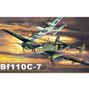 CH 1/32 CH3203 メッサーシュミット Bf110 Cー7 [2018年7月再生産]