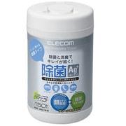 WC-AG150 [ウェットクリーニングティッシュ 除菌タイプ 150枚入]