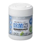 WC-AG30 [ウェットクリーニングティッシュ 除菌タイプ 30枚入]