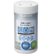 WC-AG70 [ウェットクリーニングティッシュ 除菌タイプ 70枚入]