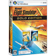 フライト シミュレータ X ゴールドエディション [Windowsソフト]