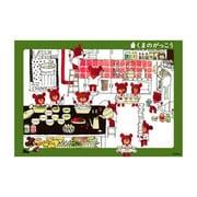 ピクチュアパズル 35ピース きゅうしょくがかり 27-159