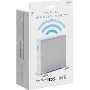 ニンテンドーWi-Fiネットワークアダプタ WAP-001 [Wii用]
