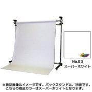 BPS-0915 [No.93 3枚セット/スーパーホワイト 0.9×1.5m]