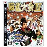 麻雀大会IV (KOEI The Best) [PS3ソフト]