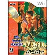 三國志11With パワーアップキット (KOEI The Best) [Wiiソフト]