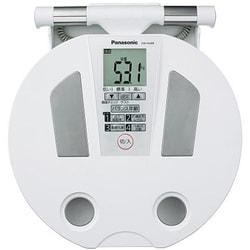 EW-FA30P-W [体脂肪体重計 白 体組成バランス計]