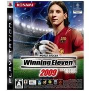 ワールドサッカー ウイニングイレブン2009 [PS3ソフト]