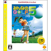 みんなのGOLF 5 (PLAYSTATION 3 the Best) [PS3ソフト]