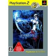 影牢II -Dark illusion- (PlayStation 2 the Best) [PS2ソフト]