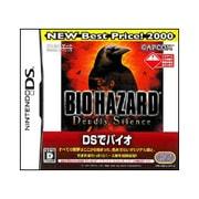 バイオハザード デッドリーサイレンス (NEW Best Price!2000) [DSソフト]