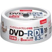 DVD-R8.5PWAX25S [PCデータ用 DVD-R DL 8.5GB 2-8倍速対応 インクジェットプリンタ対応 ホワイトワイドディスク スピンドルケース 25枚]