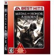 メダルオブオナー・エアボーン (EA BEST HITS) [PS3ソフト]