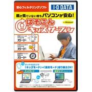 ぱそこんキッズサーフィン NFC-KID [Windows]