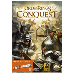 The Lord of the Rings:Conquest [Windowsソフト]