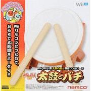 太鼓の達人 Wii/Wii U 専用コントローラ 太鼓とバチ (単品)