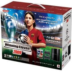 ウイニングイレブン×UEFA Champions League アニバーサリーBOX