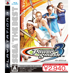 Power Smash 3  (SEGA THE BEST) [PS3ソフト]