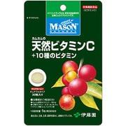 天然ビタミン種のビタミン [MASON NATURAL(メイソン ナチュラル)シリーズ 30粒(約1ヵ月分)]