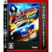 ドリフトナイツ:Juiced2 (THQ Collection) [PS3ソフト]