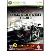 RACE DRIVER GRID スペシャルエディション [XB360ソフト]