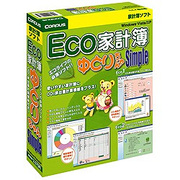 Eco家計簿ゆとりちゃんSimple [Windows]
