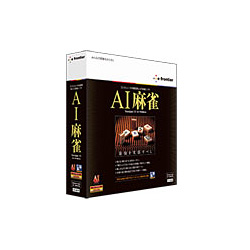 AI麻雀 Version 11 for Windows