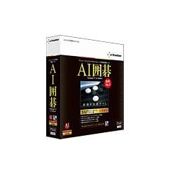 AI囲碁 Version 17 for Windows
