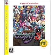 魔界戦記ディスガイア3 (PLAYSTATION 3 the Best) [PS3ソフト]