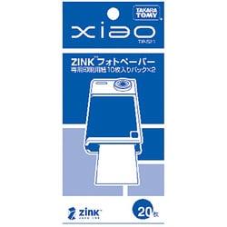 ZINKフォトペーパー [Xiao TIP-521専用印刷用紙 10枚入りパック×2]