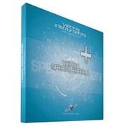 VI VIENNA SPECIAL EDITION PLUS / COMPLETE