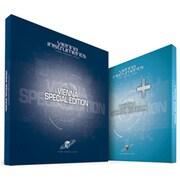 VI VIENNA SPECIAL EDITION BUNDLE / COMPLETE