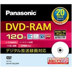 LM-AF120L20W [録画用DVD-RAM 120分 2-3倍速対応 20枚パック ハードコート仕様 CPRM対応 インクジェットプリンタ対応]