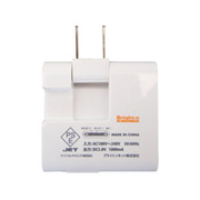 BI-USBCOL/WH [USB/AC アダプタ ホワイト]
