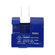 BI-USBCOL/B [USB/AC アダプタ ブル-]