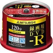 VHR12HDYB50 [録画用DVD-R 120分 1-8倍速 CPRM対応 50枚 インクジェットプリンタ対応]
