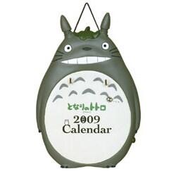 2009 カレンダー となりのトトロ「おみやげ」